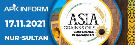 Asia Grains & Oils Conference in Qazaqstan