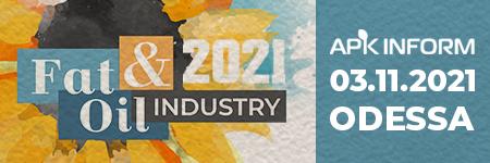 Fat&Oil Industry 2021