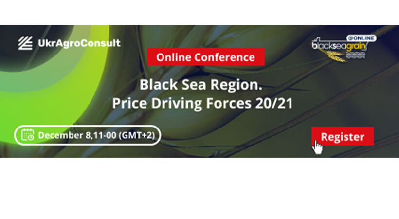 The Black Sea Region – Price Driving Forces 20/21 online conference will be held on 8 December